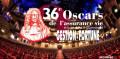 Oscars de l'assurance vie, de la retraite et de la prévoyance : tous les résultats 2021